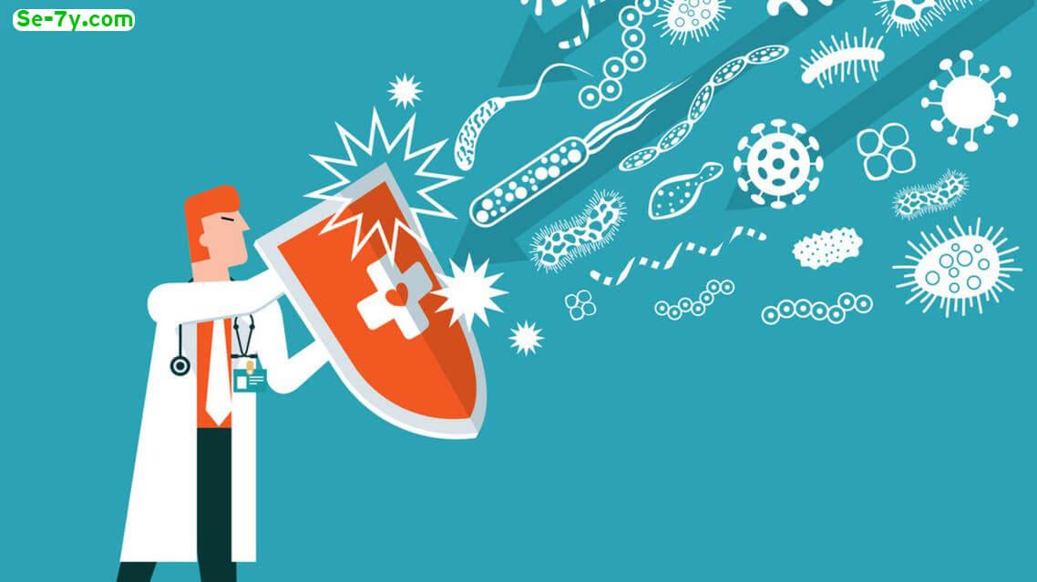 تعزيز وتقوية جهاز المناعة في الجسم