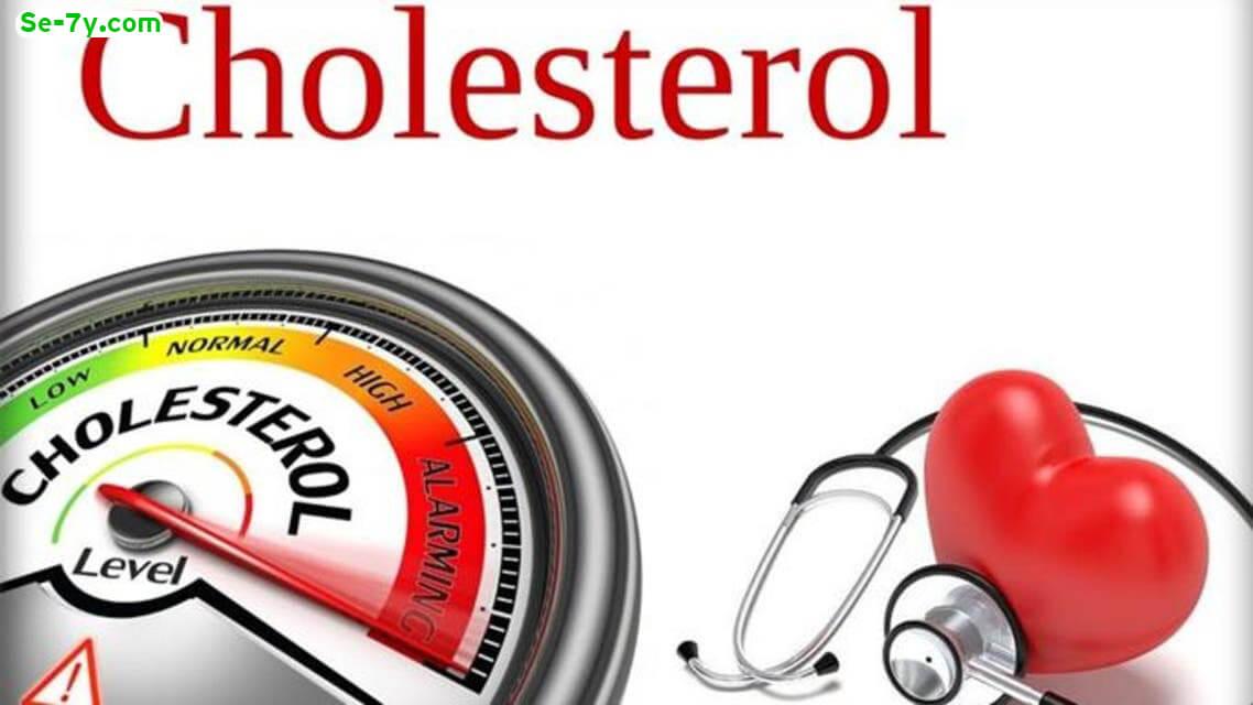 خفض مستوي الكوليستيرول الضار في الجسم
